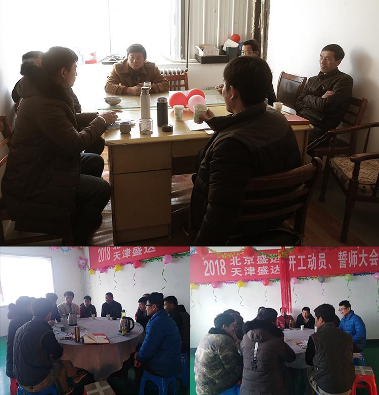 北京拉弯厂、天津拉弯厂、石家庄拉弯厂、廊坊拉弯厂培训